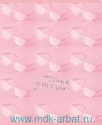 Тетрадь 48л. клетка «Розовые мечты. Алгебра» скрепка : Арт.ТТФ486810 (ТМ Канц-Эксмо)