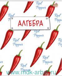 Тетрадь 48л. клетка «Hip. Алгебра»скрепка : Арт.FB161 (ТМ FineBooks)