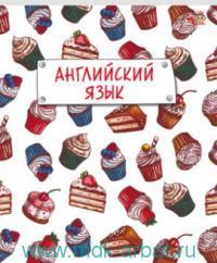 Тетрадь 48л.клетка «Hip. Английский язык»скрепка : Арт.FB162 (ТМ FineBooks)