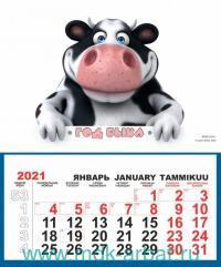 Календарь 2021 настенный, отрывной «Год Быка» : Арт.KP32-21011 (ТМ Медный всадник)