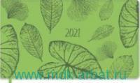Еженедельник 2021 15х8.7 64 листа «Листья» : арт.52849 (ТМ Escalada)