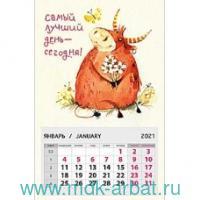 Календарь 2021 на магните. Необыкновенный года СП : Арт.0611.013 (ТМ Арт и Дизайн)