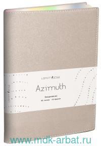 Ежедневник недатированный А5 96 л. «Azimuth 3» бежевый : Арт.ЕКА5219603 (ТМ Listoff)