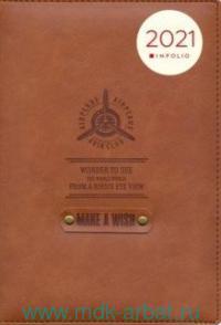 Ежедневник А5 2021 176 листов «Airpl» ляссе, коричневый : арт.AZ1048/brown (ТМ In Folio)
