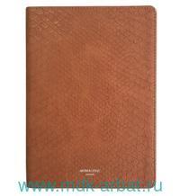 Ежедневник недатированный А5 160 листов «Animalistic» коричневый : Арт.I910/brown (ТМ In Folio)