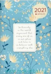 Ежедневник А5 2021 176 листов «Romant» лясс, голубой : арт.AZ1040/blue (ТМ In Folio)