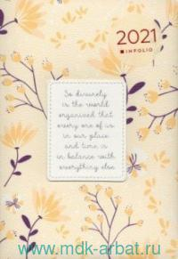Ежедневник А5 2021 176 листов «Romant» ляссе, оранжевый : арт.AZ1040/orange (ТМ In Folio)