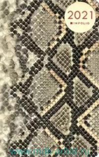 Еженедельник А5 2021 64 листа «Snake» бежевый : арт.AZ1078/beige (ТМ In Folio)