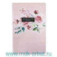 Ежедневник А5 2021 176 л. «Belle» розовый : Арт.AZ1031 (ТМ In Folio)