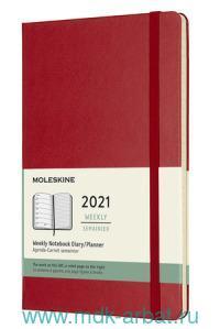 Еженедельник 2021 «Classic», формат А5 72л, твердый, цвет красный : Арт.484878 (ТМ Moleskine)
