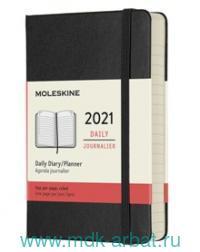 Ежедневник 2021 А6 200 листов «Classic» твердая обложка, черный : Арт.384600 (ТМ Moleskine)