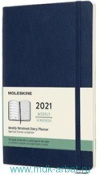 Еженедельник 2021 А5 72 листа «Classic», мягкая обложка, цв. синий сапфир : Арт.1048380 (ТМ Moleskine)