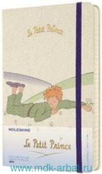 Ежедневник 2021 A5 «Le Petit Prince» цв. белый : Арт.1369089 (ТМ Moleskine)