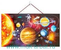 Пазл 76 элементов «Карта Солнечной Системы» магнитный : Арт. (ТМ ГеоПазл)