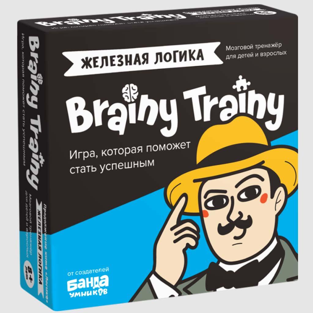 Игра-головоломка «Железная логика» : Арт.УМ548 (ТМ Brainy trainy)