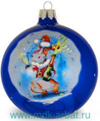 Шар 8.5 см. «Бычок с шампанским»синий, стекло, в индивидуальной упаковке : Арт. (ТМ Клавдиево)