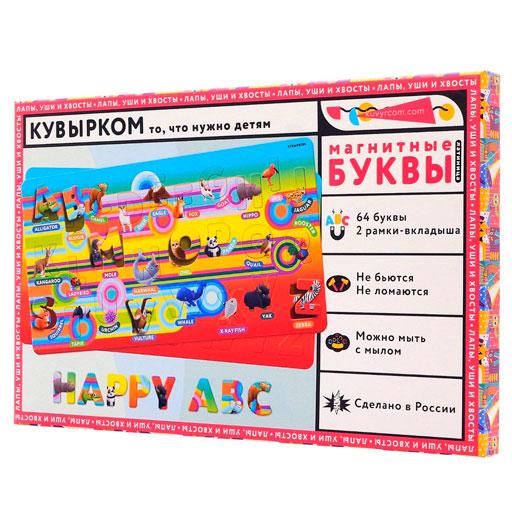 Набор «Happy ABC. Лапы, уши и хвосты» магнитный : Арт.101005 (ТМ Кувырком)