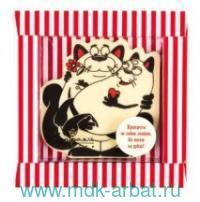 Открытка шоколадная 60 г.«Коты» (шоколад белый, фигурный с декором) : Арт.ШПб385.50-мч (ТМ Конфаэль)