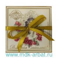 Мыло ручной работы 100г «Для себя любимой!» подарочная коробка : Арт.7107472422 (ТМ Душистые радости)