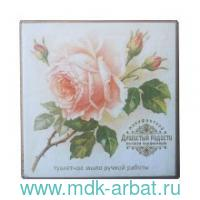 Мыло ручной работы 100г «Роза» подарочная упаковка : Арт.7107474228 (ТМ Душистые радости)