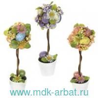 Украшение декоративное 26.5см «Дерево» в ассортименте :Арт.747235 (ТМ Ремеко-Центр)