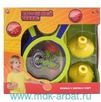 Набор «Настольный теннис» с сеткой : Арт.S-00157 (ТМ AB toys)