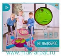 Игра «Кольцеброс. Лови-Бросай» : Арт.РТ-01083 (ТМ AB toys)