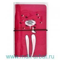 Книга для записей 10.8х17.5см 32 листа «Bunny» : Арт.N2346 (ТМ Be Smart)