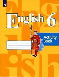 Английский язык : 6-й класс : рабочая тетрадь : учебное пособие для общеобразовательных организаций = English 6 : Activity Book