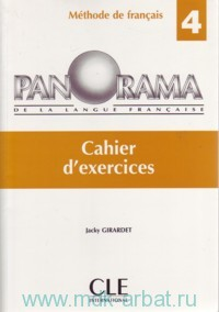 Panorama 4: Cahier d`exercices