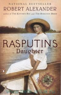Rasputin`s Daughter