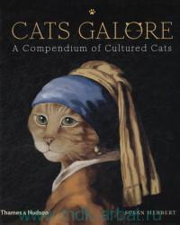 Cats Galore. A Compendium of Cultured Cats