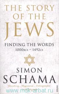 The Story of Jews. Finding the Words, 1000 BCE - 1492 CE