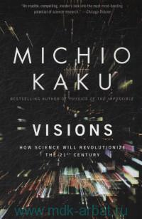 Visions : How Science Will Revolutinize the 21st Century