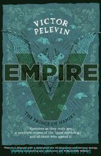 Empire V. The Prince of Hamlet