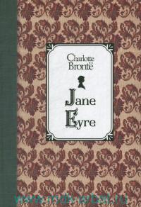 Jane Eyre = Джейн Эйр