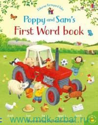 Poppy and Sam's : First Word Book