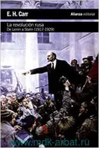 la revolucion rusa : De lenin a Stalin (1917 - 1929)