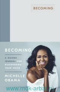 Becoming. A guide journal for discovering your voice