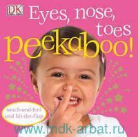 Peekaboo!