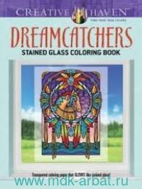 Dreamcatchers : Stained Glass Coloring Book