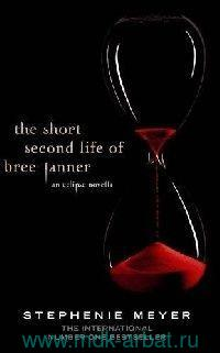 The Short Second Life of Bree Tanner : an Eclipse Novella