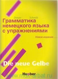 Lehr- und Ubungsbuch der Deutschen Grammatik = Грамматика немецкого языка с упражнениями