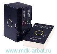 Lord of the Rings. 3 Volume : Box Set