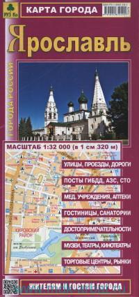 Ярославль : карта города : М 1:32 000 : артикул Кр401п