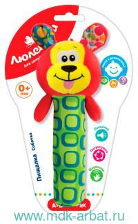 Пищалка Собачка : игрушка развивающая мягконабивная без механизмов : 0+