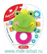 Погремушка Квакушка : игрушка развивающая мягконабивная без механизмов : 0+