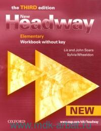 New Headway. Elementary : Workbook without Key