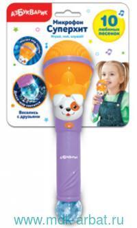 Микрофон Суперхит «Веселись с друзьями» : электронная музыкальная игрушка