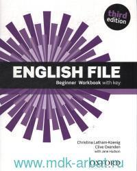 English File : Beginner : Workbook : with key